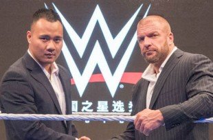 Wrestlezone image WrestleMania To Be Available Live In China For The First Time This Year