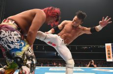Wrestlezone image Best of Super Juniors Night 3 Results & Full Card For Night 4