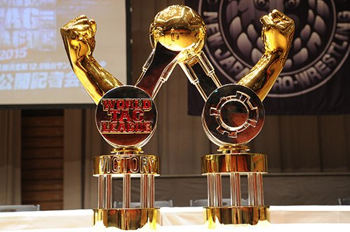 Image result for World Tag League Trophy